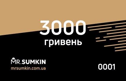 Подарочный сертификат номиналом 3000 грн 12369 - фото 1