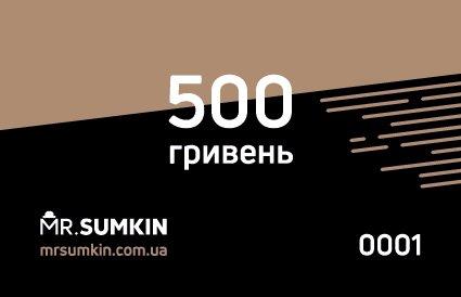 Подарочный сертификат номиналом 500 грн 12372 - фото 1