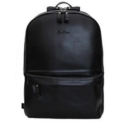Кожаный рюкзак Issa Hara id