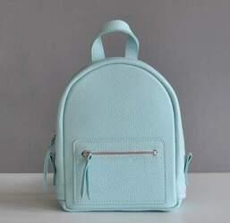 Кожаный рюкзак JIZUZ BABY SPORT id