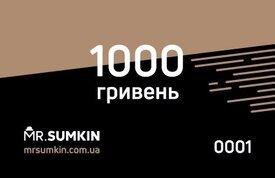 Подарочный сертификат номиналом 1000 грн id