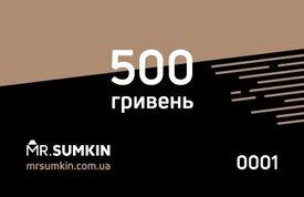 Подарочный сертификат номиналом 500 грн id