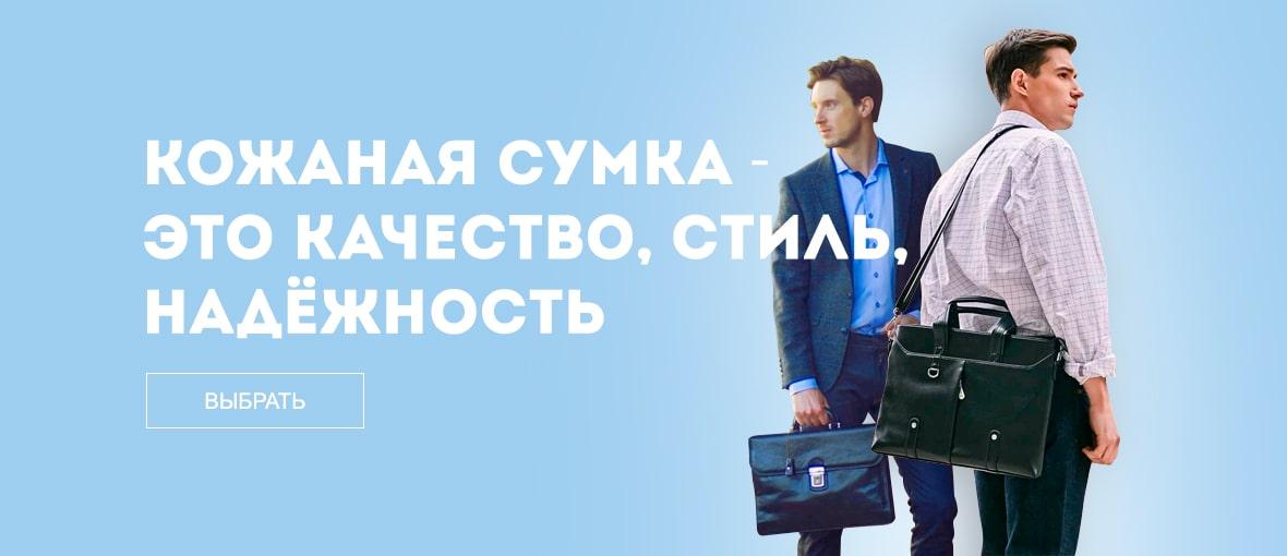 56130ccadee7a Сумки - заказать в Киеве, купить сумку по выгодной цене в Украине ...