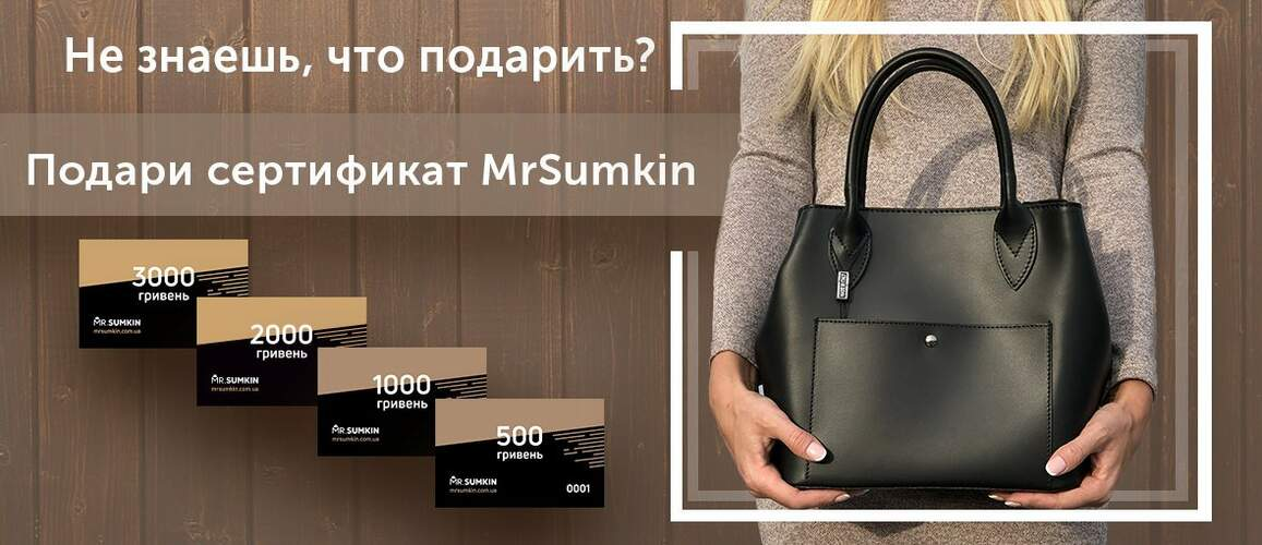 Сумки - заказать в Киеве, купить сумку по выгодной цене в Украине ... 05860820755